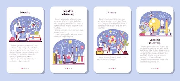 科学者のモバイルアプリケーションのバナーセット。教育と革新のアイデア。生物学、化学、医学および他の主題の体系的な研究。