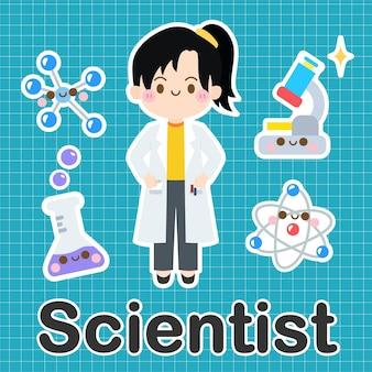 科学者-職業のかわいいかわいい漫画のキャラクターのセット