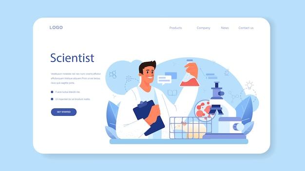과학자 웹 배너 또는 방문 페이지입니다. 교육 및 혁신의 아이디어입니다. 생물학, 화학, 의학 및 기타 과목을 체계적으로 공부합니다. 격리 된 평면 그림
