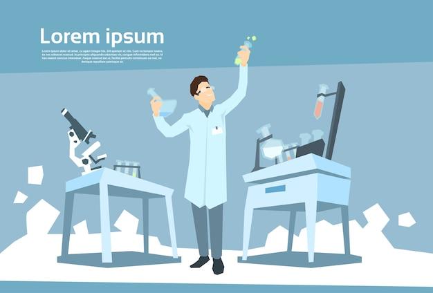 과학자 작업 연구 화학 실험실