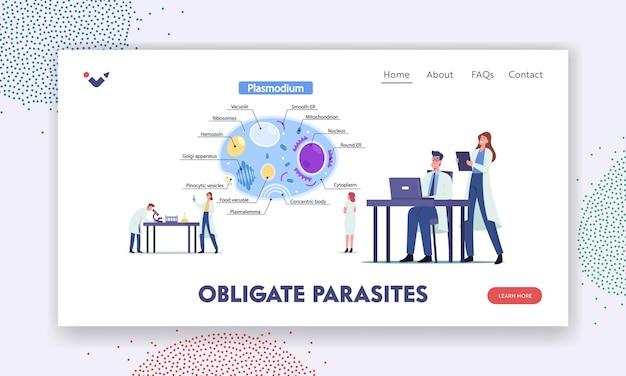 Plasmodium 기생충 방문 페이지 템플릿을 배우는 과학자 캐릭터. 거대한 인포그래픽의 작은 미생물학 의사는 모든 부품이 있는 세포 내부 보기를 제시합니다. 만화 사람들 벡터 일러스트 레이 션
