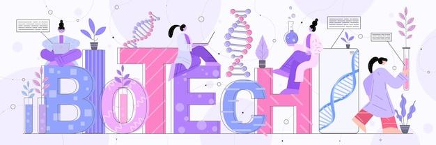 Dna 연구자들과 함께 일하는 과학자 팀은 유전 공학 생명 공학 개념을 테스트하는 실험실에서 실험을합니다.