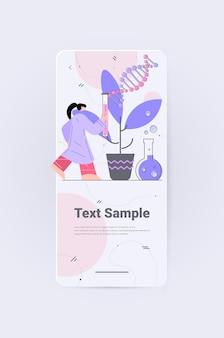 Dna研究者と協力して実験室で実験を行う科学者dna検査遺伝子診断の概念