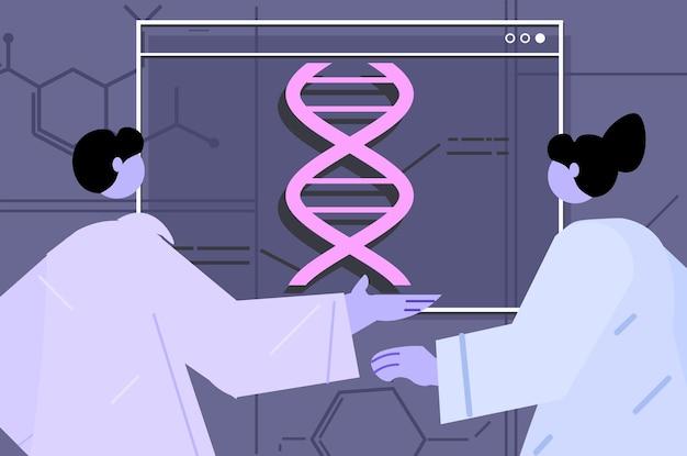 유전자 진단 개념을 테스트하는 실험실 dna 실험에서 dna 연구원과 함께 일하는 과학자