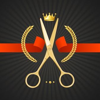 はさみ理髪店のコンセプト。黄金のはさみが赤いリボンを切りました。勝者のシンボル
