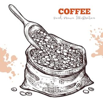 Совок с кофе в зернах рука рисовать эскиз