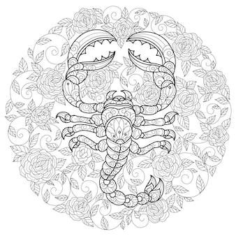 Скорпион и розы рисованной эскиз иллюстрации для взрослых книжка-раскраска