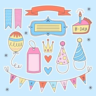 생일 파티를위한 스크랩북 세트