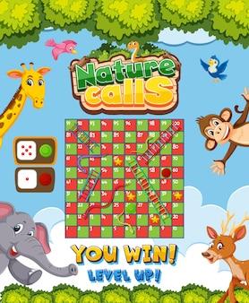 森の野生動物とボードゲームの画面
