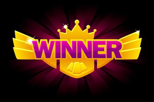 Золотая награда screen winner, светящийся фиолетовый баннер для игры с пользовательским интерфейсом