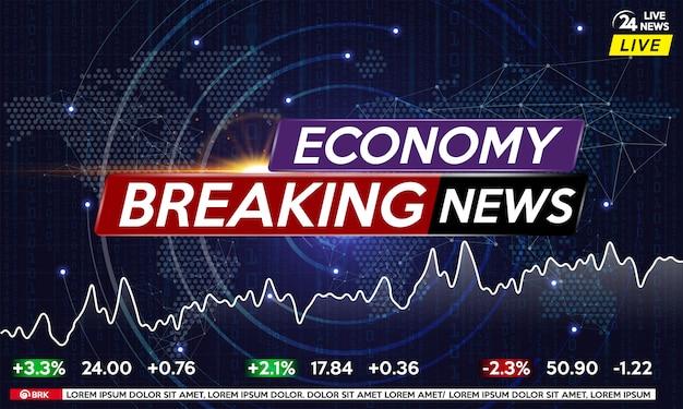 経済ニュースに関するスクリーンセーバーの背景。