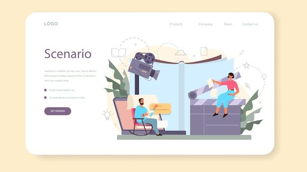 Screenwriter web banner or landing page.