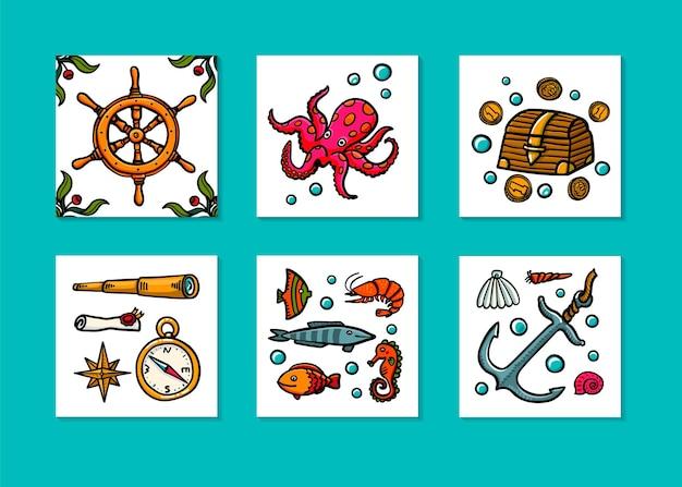 바다 모험 카드 세트