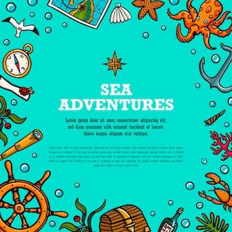 海の冒険テンプレート