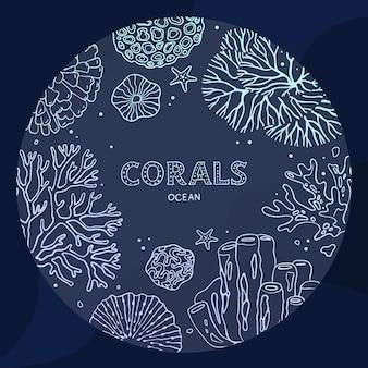 海と海の植物と動物、青い背景に分離されました。ラインアート風に描かれたサンゴ礁。