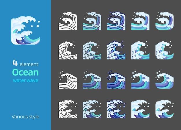 海と海の波要素さまざまなスタイルのベクトル図