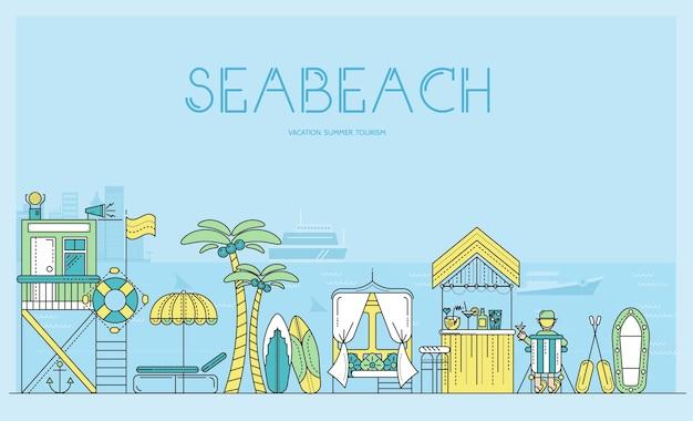 Морской пляж с элементами контура летних мероприятий. различное оборудование для летнего отдыха на берегу моря.