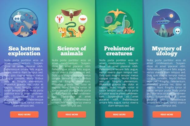 海底探査。動物学の研究。動物の世界。生体。先史時代の生き物。恐竜時代。 ufologyファイル。教育と科学の垂直レイアウトの概念。モダンなスタイル。