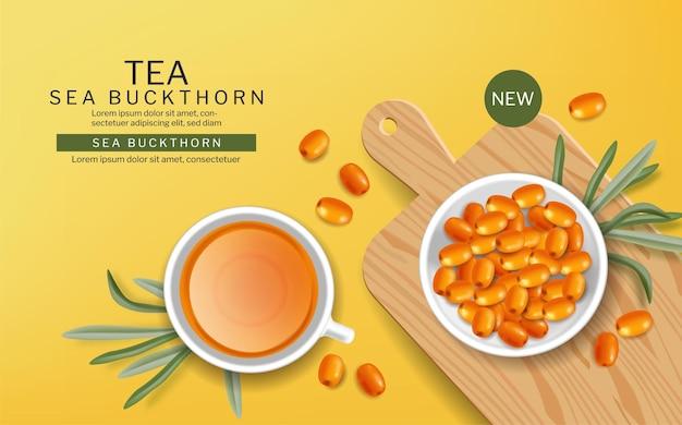 Облепиховый чай в реалистичном векторе чашки. дизайн этикетки для размещения продукта. здорово вкусно жарко