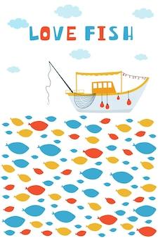 낚시 보트와 만화 스타일의 사랑 물고기 글자와 바다 어린이 포스터. 아이들을 위한 귀여운 컨셉입니다. 디자인 엽서, 섬유, 의류에 대한 그림입니다. 벡터