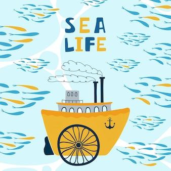 만화 스타일의 증기선과 레터링 바다 생활이 있는 바다 어린이 포스터. 아이들을 위한 귀여운 컨셉입니다. 디자인 엽서, 섬유, 의류에 대한 그림입니다. 벡터