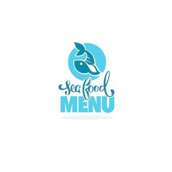 シーフードメニューのロゴ、手描きのレタリング構成のベクトルテンプレートデザイン