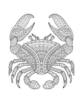 바다 생물 색칠 페이지 그림 및 인쇄 디자인