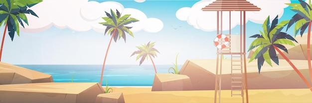 海のパノラマ。熱帯のビーチ。