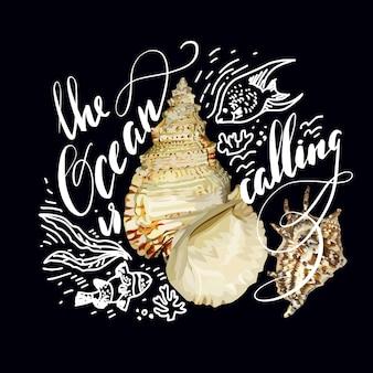 Tシャツのデザインとビーチバッグのための現実的なシェルで海の引用レタリング