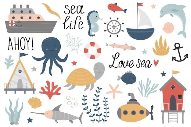 海のセット海の住民海藻の殻サンゴビーチハウスボート潜水艦