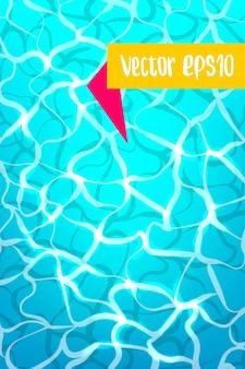 Морская вода бассейн волны векторные иллюстрации фона летние каникулы плакат
