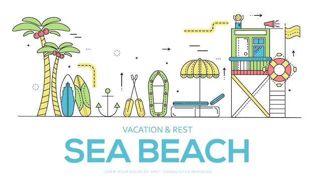 Seabeach с вещами для летнего отдыха. различное снаряжение для летнего отдыха на берегу моря.
