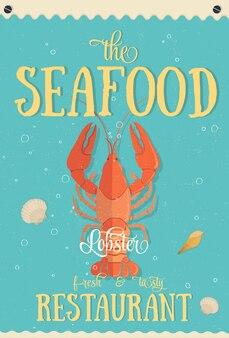해산물 포스터 디자인