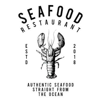 Логотип дизайна логотипа ресторана морепродуктов