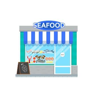 Магазин морепродуктов в плоском стиле
