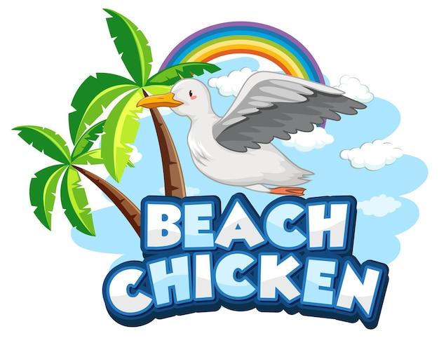 Чайка птица мультипликационный персонаж с изолированным баннером шрифта beach chicken
