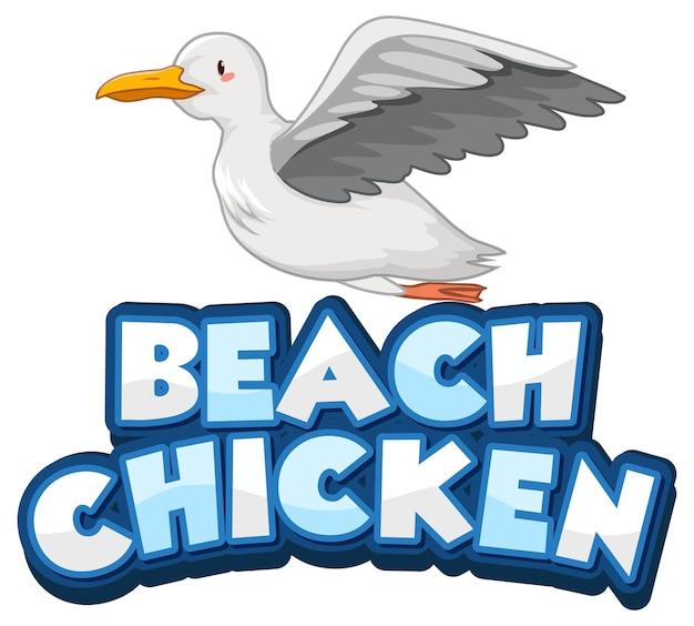 Seagull bird cartoon character with beach chicken font