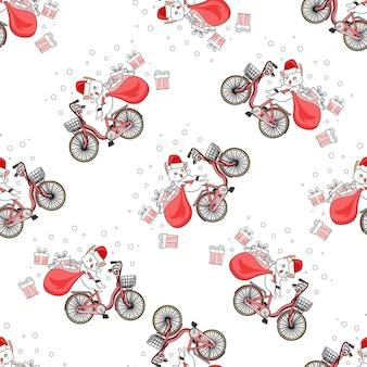 シームレスな愛らしい猫は、クリスマスの日のパターンでギフトバッグと自転車に乗っています