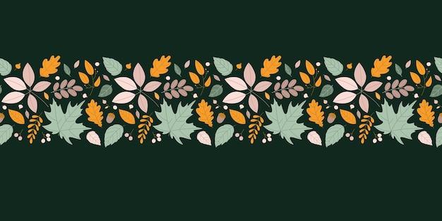さまざまな紅葉やベリーとのシームレスなボーダー。フラットスタイル、濃い緑色の背景。秋の休日の装飾、生地への印刷などのベクターデザイン。