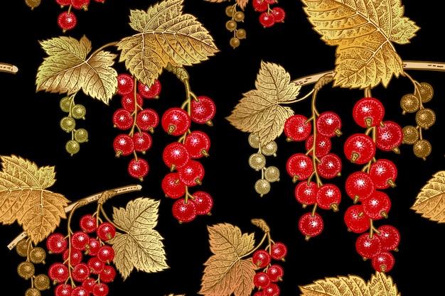 黒の背景に赤スグリの枝と果実とのシームレスな植物パターン