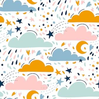 かわいい雲、星、月の子供のためのシームレスな明るいパターン