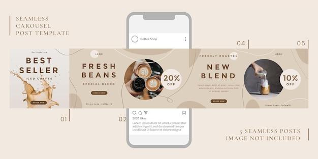 Шаблон поста бесшовные карусель с темой кофе для социальных сетей.