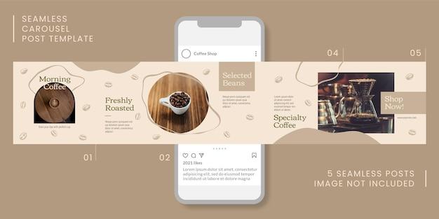 소셜 미디어를위한 커피 테마로 원활한 회전 목마 게시물 템플릿.