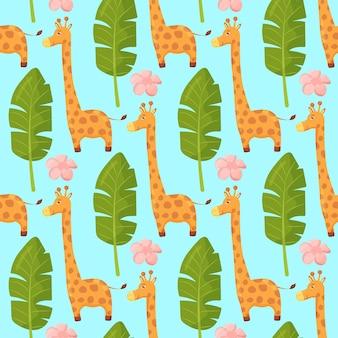 Seamless childish pattern with cute giraffe