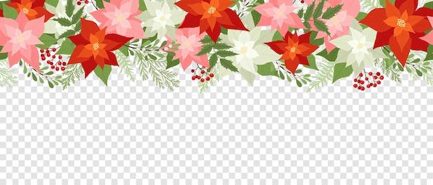 ポインセチア、ヒイラギの果実、ナナカマドの果実、冬の植物、松の枝とのシームレスなクリスマスの境界線。