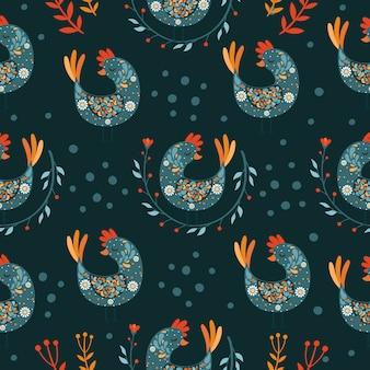 Seamless folk pattern with bird