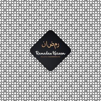 Seamless geometric black and white pattern