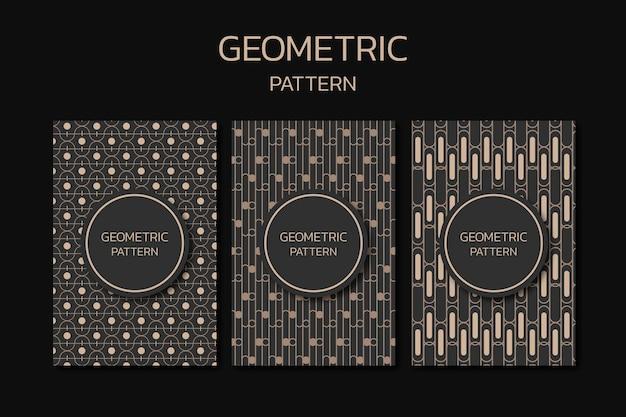 완벽 한 기하학적 패턴 세트