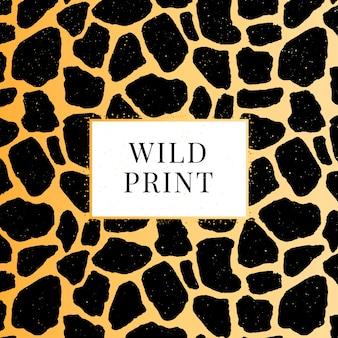 원활한 기린 달마 시안 패턴, 동물 인쇄