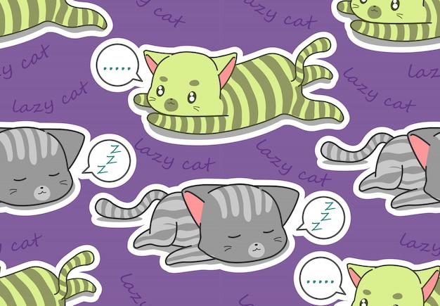 Seamless lazy cats pattern.